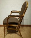 호텔 연회 안락 의자