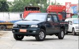 Isuzu Pick Up 4X2 Diesel Cabina Doble