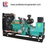 gerador de potência Diesel de 250kVA 200kw