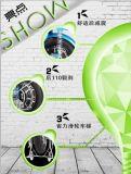 Цветастый электрический Bike города, электрические самокаты и Bikes с фарой Hilight шкива/СИД