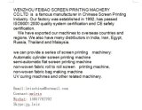 Una impresora no tejida de la pantalla de la tela del color de la marca de fábrica de Wenzhou Feibao