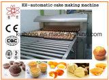 ケーキに熱い販売をするKh600食糧機械