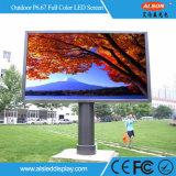 광고를 위한 HD P6.67 풀 컬러 옥외 조정 LED 표시