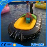 電気遊園地のバンパーのボート