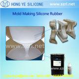 Конкретный камень штемпелюет прессформы делая силиконовую резину прессформы RTV-2