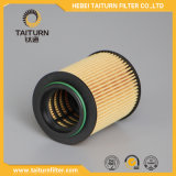 Фильтр для масла Hu 7121 11X для автомобиля