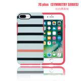 Symmetrie-Serien verdoppeln Schicht-schützender Telefon-Kasten für iPhone