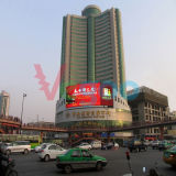 Écran polychrome extérieur de l'Afficheur LED P5 de la publicité de vente chaude de Shenzhen