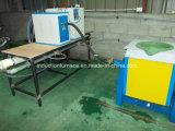 Малая печь индукции лаборатории емкости