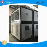 Sistema refrigerando mais frio de água para o tanque de água