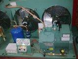 Élément se condensant de la HP 15 pour l'installation d'entrepôts frigorifiques, élément se condensant