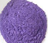 金属表面のためのエポキシまたはポリエステル粉のコーティング