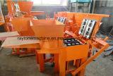 低価格の機械を作る熱い販売の手動圧縮された粘土のブロック