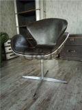 Arne Jacobsen 백조 의자