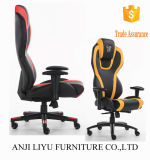 Qualität PU-Büro-Stuhl, der Stuhl-Spiel-Büro-Stuhl läuft