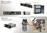 Niedriger VHF-beweglicher Radio mit Verschlüsselung AES-256 und einzelner Chanel-Verstärker-Funktion