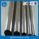Tubo transparente recocido de acero inoxidable 316L
