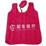 Мешок подарка мешка выдвиженческих мешков поставщика Китая Nylon