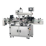 Máquina de etiquetado automática adhesiva de alta velocidad