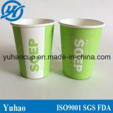 Tazas de papel disponibles elegantes para la consumición fría