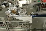 高性能のフルオートマチックの分類機械