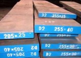 Aço de ferramenta frio D2 do trabalho 1.2379