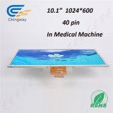 Rétroéclairage RoHS à haute luminosité Ecran couleur TFT LCD de 7 pouces