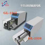 Máquina de descascamento semiautomática do cabo coaxial (linha grossa)