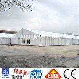De grote Tent van de Schuilplaats van de Opslag van het Pakhuis van het Comité van de Sandwich