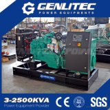 Раскройте тип генератор 160kVA Cummins тепловозный (GPC160)