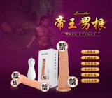 Jouet érotique de vente chaude, vibrateur de jouet de sexe du fond d'empereur (moyen)