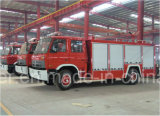 Шассиий Dongfneg тележки Fire-Fighting