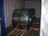 Crの鋼鉄コイル(02)のLodingの容器
