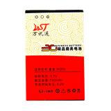 Батарея сотового телефона для острого 9020c