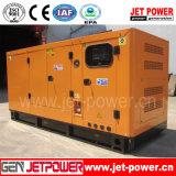 Приведено в действие Cummins 25kVA к тепловозному комплекту генератора 1650kVA