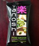 Imballaggio al dettaglio dei piselli 100g di Wasabi (PSB22 (Olio-Wsb8.G8.G))
