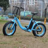 電気自転車を折る20inch 500W