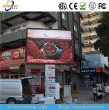 Mur polychrome extérieur à extrémité élevé de vidéo de l'Afficheur LED P8 DEL