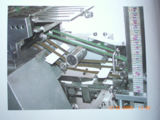 자동적인 넣는 기계 (DZH-120)