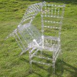 プラスチックまたは樹脂の結婚式のTiffanyの椅子(L-7)