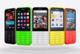 Дешевый новый телефон для открынного оригинала Nokie 225