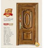 Precio de China de la puerta de la puerta de la seguridad del hierro del productor de acero de la puerta el mejor (FD-501)
