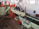 애완 동물 재생 공장