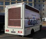 camion d'étalage de promotion de 4X2 Foton DEL la publicité extérieure Veicle de 5 T