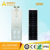 리튬 이온 건전지 태양 전지판 통합 60W LED 태양 가로등
