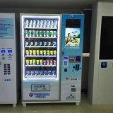 Máquina expendedora sana de la bebida y del café con el lector de tarjetas