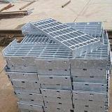 Reja de acero para las plataformas con buen precio