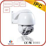 Macchina fotografica del IP di obbligazione della rete del CCTV CMOS 4megapixel Poe PTZ