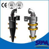 Sbmの高品質のハイドロサイクロン(GXXシリーズ)