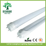 Haute performance Aluminum + PC Cover 1.2m 18W G13 T8 DEL Tube